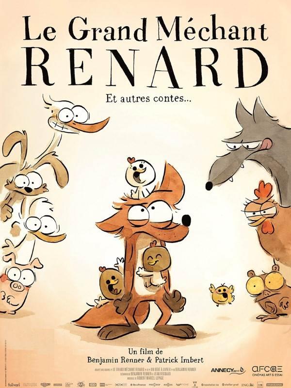 Cinéma plein air : Le Grand Méchant Renard